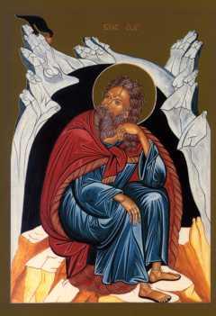 Saint Élie